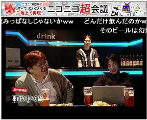 「ニコニコ超会議」会場内にて東方ProjectのZUN氏がプロデュースしたビールを販売!_e0025035_15145615.jpg