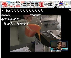 「ニコニコ超会議」会場内にて東方ProjectのZUN氏がプロデュースしたビールを販売!_e0025035_15151885.jpg
