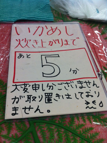 大北海道市 II 。_e0170538_19532510.jpg