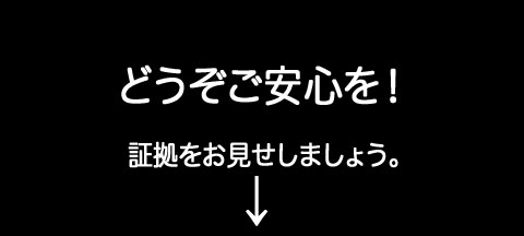 f0105741_99912.jpg