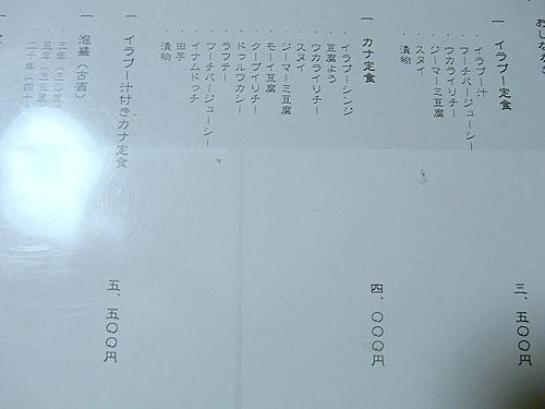 d0083442_18262972.jpg