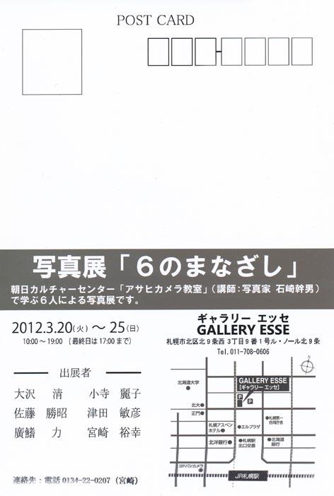 f0236843_1719416.jpg
