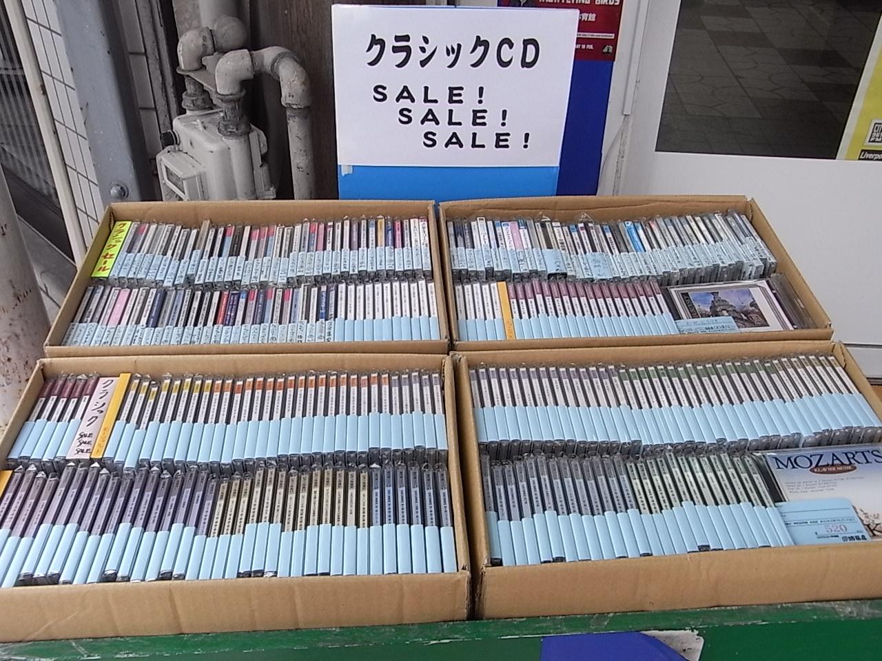 クラシックCDのセール実施中!(堺筋店より)。_e0191344_16384420.jpg