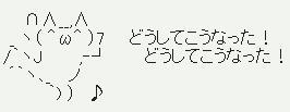 【スカイリム】Skyrim 旅行記(第37節)【ブログ】_f0017745_9512290.jpg