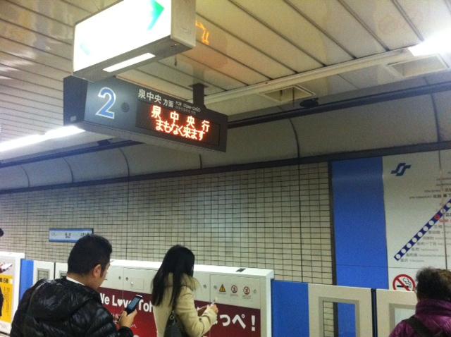仙台良いとこ3度はきてけさい!!_f0137346_713298.jpg