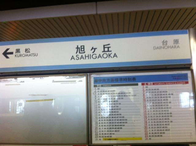 仙台良いとこ3度はきてけさい!!_f0137346_742172.jpg