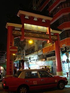 廟街の門_b0248150_1914471.jpg
