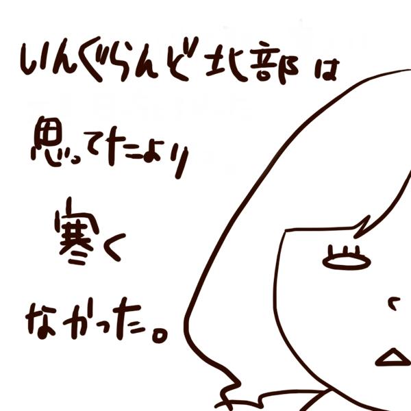 b0220053_734440.jpg