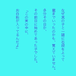 a0134863_1892111.jpg