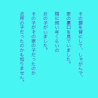 a0134863_1894684.jpg