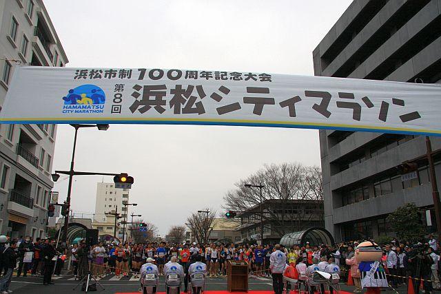 「浜松シティーマラソン」_e0220163_9184052.jpg