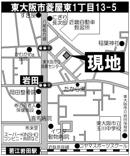 ●菱屋東 ●松原 オープンハウス開催!_e0251265_10292921.png