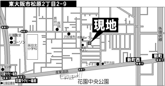 ●菱屋東 ●松原 オープンハウス開催!_e0251265_10455343.png