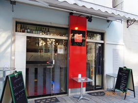 Austria グラーツの日本食屋さん_e0195766_6113761.jpg