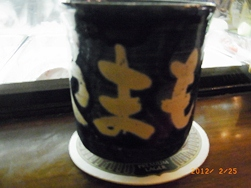 Austria グラーツの日本食屋さん_e0195766_612848.jpg