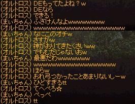 a0201367_2311931.jpg