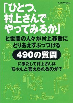 f0099367_17542050.jpg
