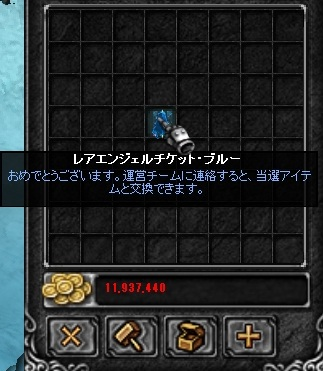 f0109674_448790.jpg