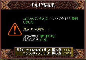 b0194887_23574535.jpg