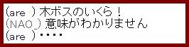 b0096491_1259968.jpg