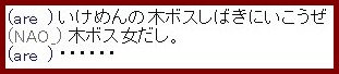 b0096491_1301811.jpg