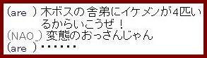 b0096491_1332797.jpg