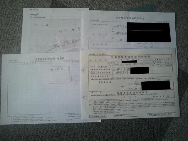 ★ノア 予備検査完了です!!★(新川店)_c0161601_19134619.jpg