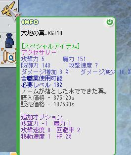 b0169804_21561247.jpg