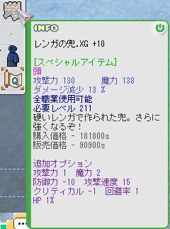 b0169804_21572489.jpg