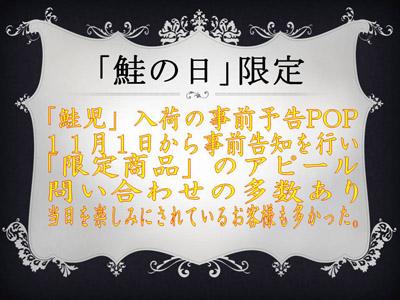 f0070004_18315888.jpg