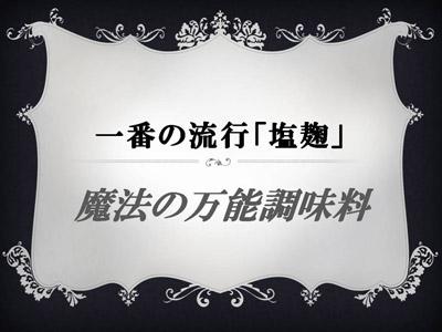 f0070004_18331373.jpg