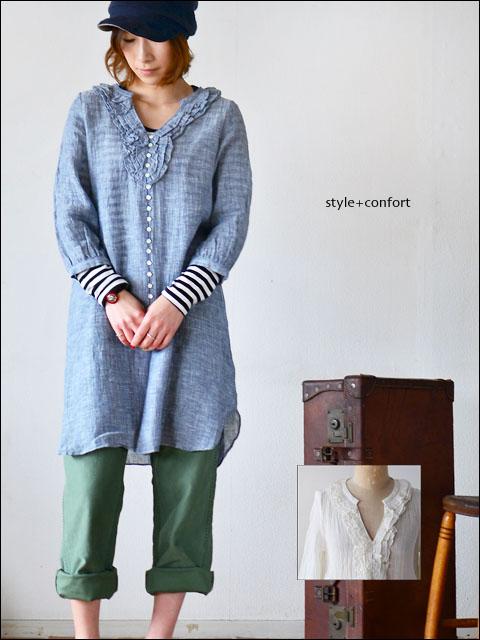 style+confort [スティール プラス コンフォート] スキッパーフリルロングシャツ [201-62008] LADY\'S_f0051306_2115386.jpg
