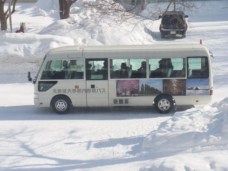 構内循環バスと送別会_c0025115_19502240.jpg