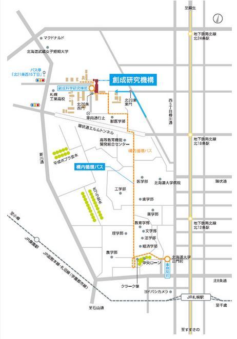 構内循環バスと送別会_c0025115_19543564.jpg