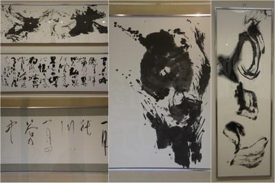 書道芸術院展、西日本展に行ってきました_a0229628_15581191.jpg