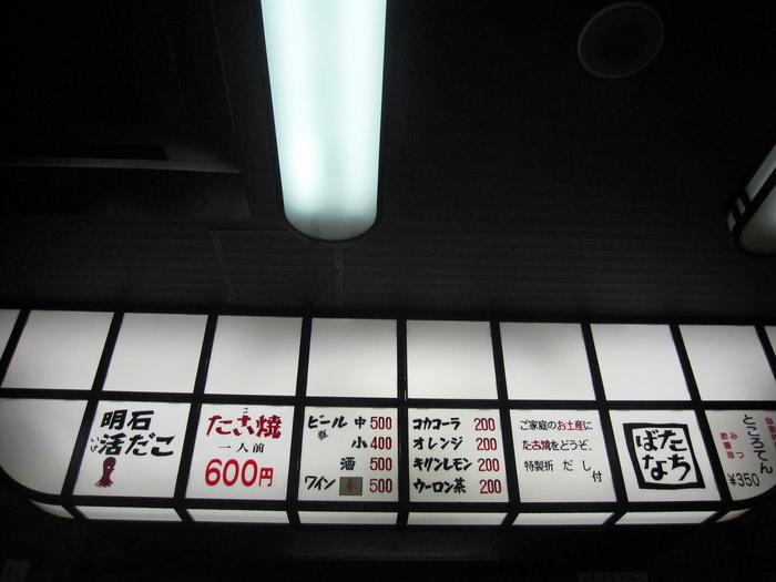 神戸満喫コース_e0155231_11241416.jpg