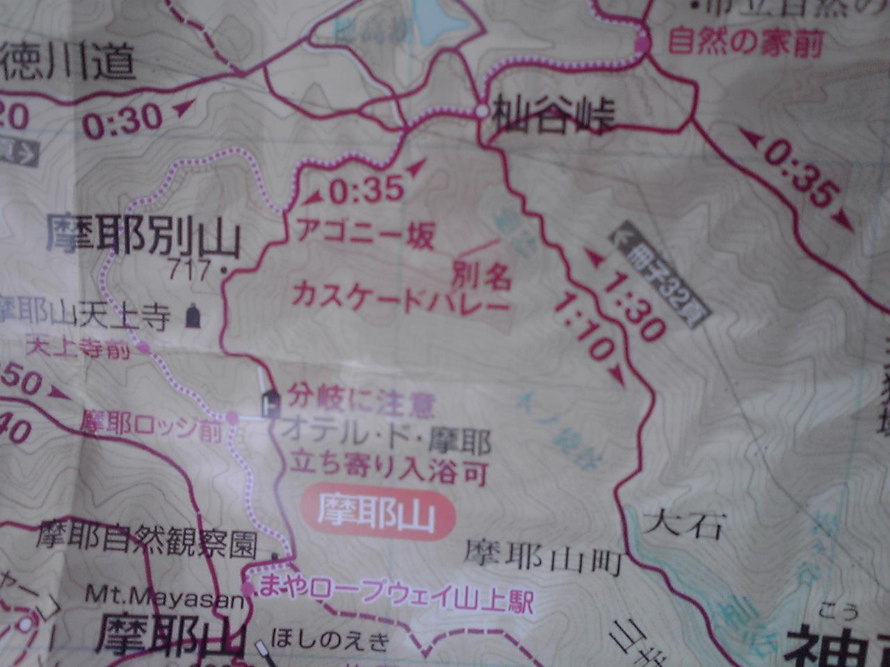 余談2〜アゴニー坂〜_e0155231_1227133.jpg