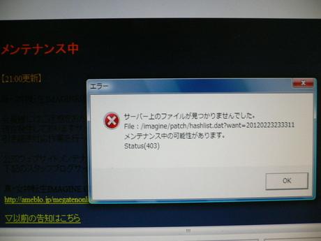 a0147935_20503424.jpg
