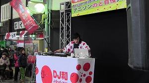 DJ和が商店街で爆音アニソンDJライブ_e0025035_16282742.jpg