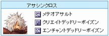 f0101240_20125694.jpg