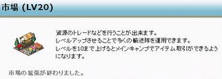 f0101240_20135538.jpg