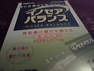 b0132442_19343791.jpg