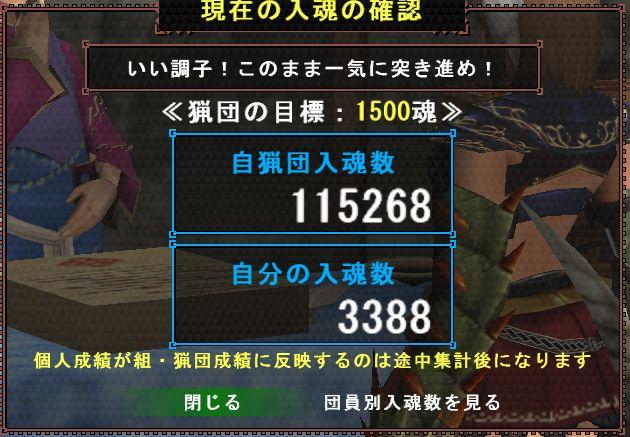 b0177042_5103655.jpg