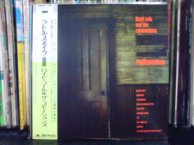 Rattlesnakes / Lloyd Cole & The Commotions_c0104445_2226137.jpg