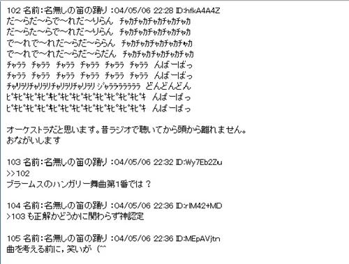 b0148547_227933.jpg