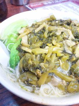 香港ローカル食_a0175348_1929944.jpg