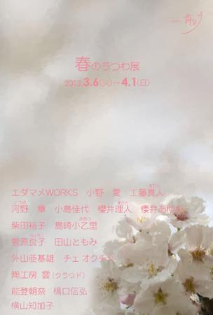 b0119150_2152817.jpg