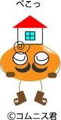 d0200956_10535112.jpg