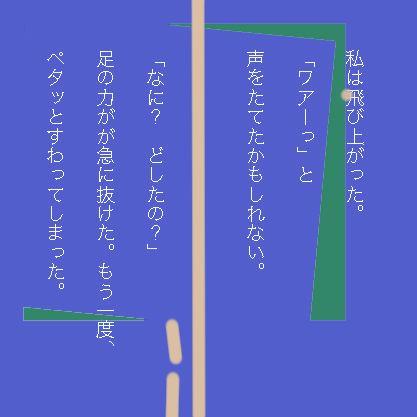 a0134863_21231073.jpg