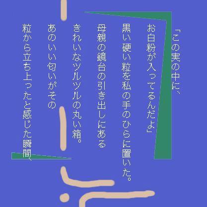 a0134863_21232943.jpg